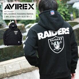 AVIREX アヴィレックス NFL×AVIREX レイダース プルパーカー 6193497 2019年 秋冬 新作 【ラッキーシール対応】【クーポン対象外商品】