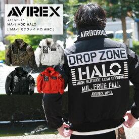 AVIREX アヴィレックス MA-1 モデファイ ハロ/MA-1 MOD HALO 6192176【Avirex Military Camp】【ラッキーシール対応】【クーポン対象外商品】