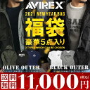 【11/25より予約受付開始】AVIREX アヴィレックス 福袋 HAPPY BAG 2021 秋冬 福袋 6910001 【クーポン対象外商品】
