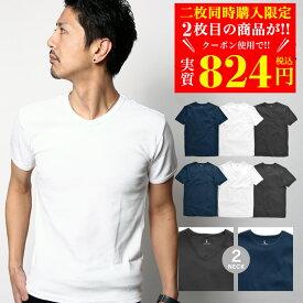 【2枚目半額クーポン配布中4/19(月)16時まで】Tシャツ メンズ 夏服 メンズ tシャツ 無地 Tシャツ 半袖 クルーネック vネック メンズ 服 無地Tシャツ カットソー 半袖Tシャツ ラックス LAX-02