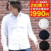 長袖シャツWEB-9