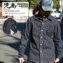 KOJIMA GENES 児島ジーンズ ウォバッシュワークシャツ RNB-297【ポイント倍増 返品・交換不可】 【ラッキーシール対応】