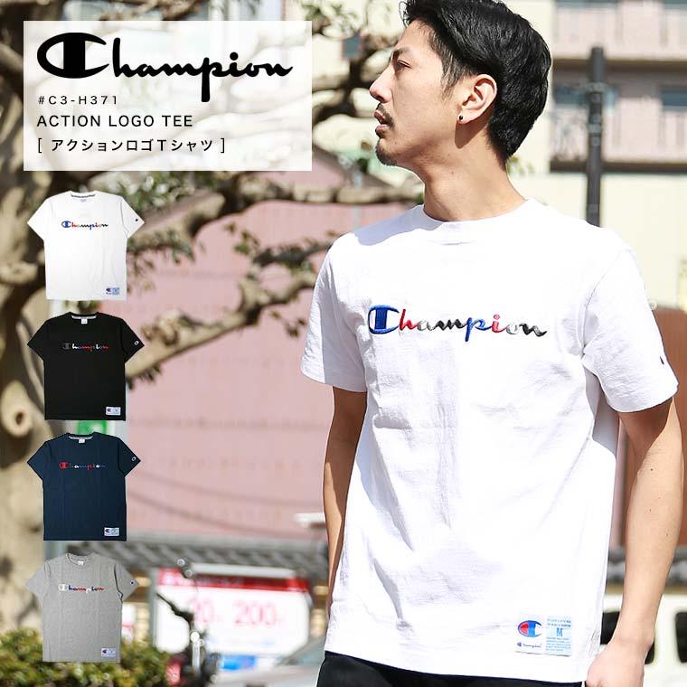 店内全品ポイント最大26倍★ Champion チャンピオン ベーシック ロゴプリントTシャツ C3-H371 【SALE 返品・交換不可】