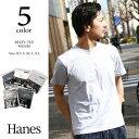 店内ほぼ全品に使える最大4点以上購入で20%OFFクーポン対象★ BEEFY-T ビーフィーTシャツ 17SS HANES ヘインズ H5180…