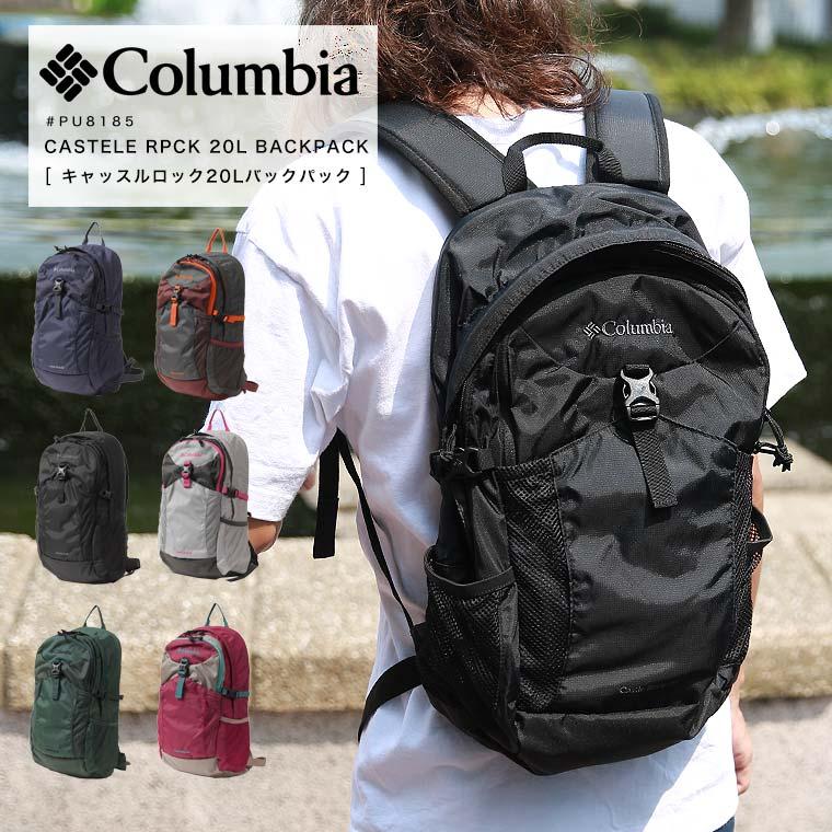 プレ決算SALE開催中★ Columbia コロンビア キャッスルロック20LバックパックII リュック Castle Rock 20L Backpack II PU8185 【SALE 返品・交換不可】