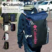 Columbiaコロンビアオムニシールドバックパックリュック30LPU2234▲【SALE返品・交換不可】