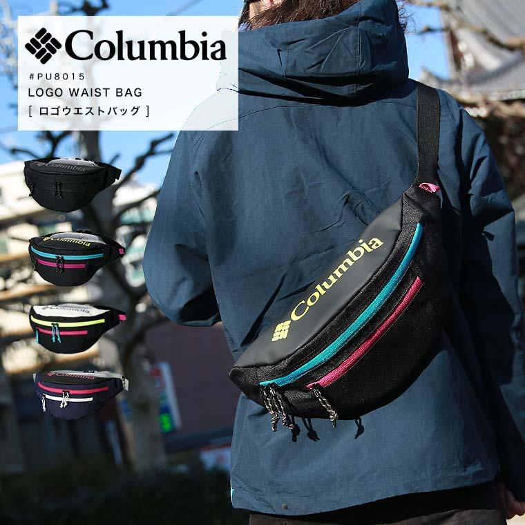 Columbia コロンビア ロゴ ウエストバック PU8015 ▲【ラッキーシール対応】