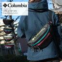 Columbia コロンビア ロゴ ウエストバック PU8015 ▲【ラッキーシール対応】【SALE 返品・交換不可】