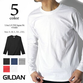 GILDAN ギルダン 5.3oz ジャパンフィット プレミアムコットン長袖Tシャツ 76400【ラッキーシール対応】