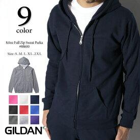 GILDAN ギルダン8.0oz ジャパンフィット フルジップ スウェットパーカー 88600【ラッキーシール対応】