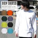 BEN DAVIS ベンデイビス シンプルポケットL/S Tシャツ 8780000 9380026 9780030【ラッキーシール対応】【SALE 返品・交換不可】