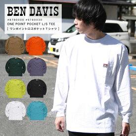 BEN DAVIS ベンデイビス Tシャツ メンズ 長袖Tシャツ ロングTシャツ ロンT ロンティー ロゴ バック 袖 プリント ベンデービス シンプルポケット 8780000 9380026 9780030【ラッキーシール対応】