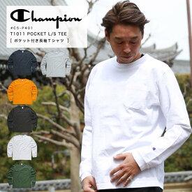 平日限定10%OFFクーポン配布中★ Champion チャンピオン T1011 ポケット付き 長袖 US Tシャツ USA製 C5-P401【ラッキーシール対応】