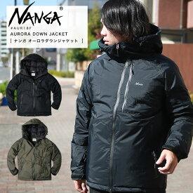 NANGA ナンガ ダウンジャケット Aurora Down Jacket オーロラダウン メンズ 防水 透湿 AURORA-TEX オーロラテックス AUR18F