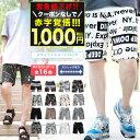 【緊急値下げ価格■1,980円→1,000円】ショーツ メンズ ショートパンツ 新色 ハーフパンツ メンズ ショーパン 裏毛 夏…