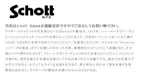 Schottショットヒッコリーパンツ3136004