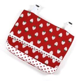 【メール便対応可】ゆったりサイズ 移動ポケット クリップ  ポケットバッグ 赤 いちご 子供用 女の子 ポケットポーチ 外付けポケット 子供用ポシェット