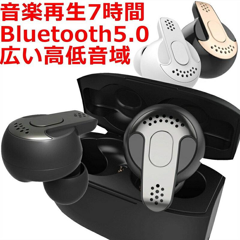 【最新型 Bluetooth5.0】bluetooth ワイヤレスイヤホン   イヤホン イヤフォン ワイヤレス ワイアレスイヤホン ワイアレスイヤフォン 完全ワイヤレス bluetooth ブルートゥースイヤホン iphone ブルートゥース スポーツ 防水 片耳 両耳 高音質 マイク付き 通話 左右分離型