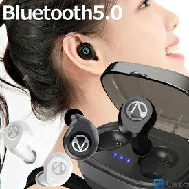 【2019年新作 送料無料】Bluetooth5.0 bluetooth ワイヤレスイヤホン | イヤホン イヤフォン ワイヤレス ワイアレスイヤホン ワイアレスイヤフォン 完全ワイヤレス bluetooth ブルートゥースイヤホン iphone ブルートゥース スポーツ 防水 片耳 両耳 高音質 マイク付き