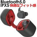 【最新型 Bluetooth5.0 IPX5】bluetooth ワイヤレスイヤホン | イヤホン イヤフォン ワイヤレス ワイアレスイヤホン …