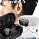 【2019年新作 Bluetooth5.0 】bluetooth ワイヤレスイヤホン | イヤホン イヤフォン ワイヤレス ワイアレスイヤホン ワイアレスイヤフォン 完全ワイヤレス bluetooth