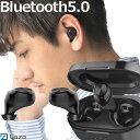 【2019年新作 Bluetooth5.0】bluetooth ワイヤレスイヤホン | イヤホン イヤフォン ワイヤレス ワイアレスイヤホン ワ…