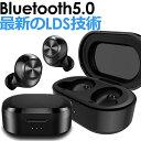【新商品 Bluetooth5.0 IPX5】bluetooth ワイヤレスイヤホン | イヤホン イヤフォン ワイヤレス ワイアレスイヤホン …