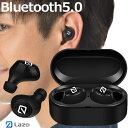 【圧倒的な高評価レビュー4.55点!】 Bluetooth5.0 bluetooth ワイヤレスイヤホン | イヤホン イヤフォン ワイヤレス …