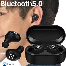 【圧倒的な高評価レビュー4.55点!】 Bluetooth5.0 bluetooth ワイヤレスイヤホン | イヤホン イヤフォン ワイヤレス ワイアレスイヤホン ワイアレスイヤフォン 完全ワイヤレス bluetooth ブルートゥースイヤホン iphone ブルートゥース スポーツ 防水 片耳 両耳 高音質