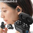 【2019年 新型】Bluetooth5.0 bluetooth ワイヤレスイヤホン | イヤホン イヤフォン ワイヤレス ワイアレスイヤホン ワイアレスイヤフォン 完全ワイヤレス bluetooth ブルートゥースイヤホン iphone ブルートゥース スポーツ 防水 片耳 両耳 高音質 マイク付き 通話