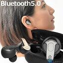 【2019年新作 Bluetooth5.0】bluetooth ワイヤレスイヤホン | イヤホン イヤフォン ワイヤレス ワイアレスイヤホン ワイアレスイヤフォン 完全ワイヤレス ブルートゥースイヤホ