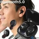 【2019 新型】 Bluetooth5.0 bluetooth ワイヤレスイヤホン | イヤホン イヤフォン ワイヤレス ワイアレスイヤホン ワイアレスイヤフォン 完全ワイヤレス bluetooth ブルートゥースイヤホン iphone ブルートゥース スポーツ 防水 片耳 両耳 高音質