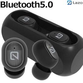 ワイヤレスイヤホン ブルートゥースイヤホン カナル型 ワイヤレス ヘッドホン マグネット bluetooth イヤホン 高音質 ブルートゥース イヤホン 防水 通話 音量調整 Siri対応 両耳 片耳 マイク内蔵 iPhone/Android対応