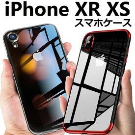 iPhone XR ケース iPhone XS ケース 薄型 黄ばみ防止 クリア ワイヤレス充電対応 ドイツ製TPU素材