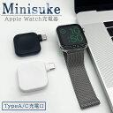 Apple watch 充電器 ワイヤレス充電器 アップルウォッチ 全機種対応 Type-C Type-A 対...
