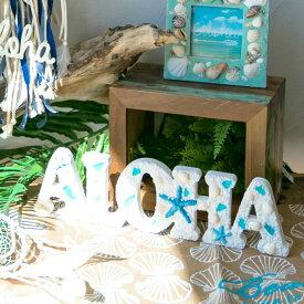 ハワイアン インテリア 置物 壁掛け リゾート ハワイ ALOHA シェル オーナメント ハワイアン雑貨 おしゃれ リゾート アート アロハミックスハンガー あす楽