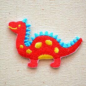 ワッペン 恐竜(レッド) OS-028 ワッペン アイロン ブランド 通販 アップリケ ブレザー シャツ エンブレム アルファベット イニシャル ミリタリー カンパニー 名前 キャラクター SSS