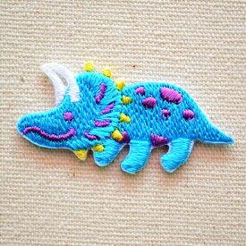 ワッペン 恐竜(ブルー) OS-029 ワッペン アイロン ブランド 通販 アップリケ ブレザー シャツ エンブレム アルファベット イニシャル ミリタリー カンパニー 名前 キャラクター SSS