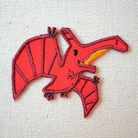 ワッペン へなちょこZOO(恐竜/プテラノドン) HE321-HE18 アイロン ブランド 通販 アップリケ ブレザー シャツ エンブレム アルファベット イニシャル ミリタリー 入園 名前 キャラクター