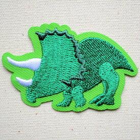 ワッペン トリケラトプス 恐竜シルエット HE322-HE27 アイロン ブランド 通販 アップリケ ブレザー シャツ エンブレム アルファベット イニシャル ミリタリー 入園 名前 キャラクター