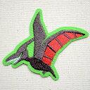 ワッペン プテラノドン 恐竜シルエット HE322-HE29 アイロン ブランド 通販 アップリケ ブレザー シャツ エンブレム …