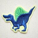 ワッペン スピノサウルス 恐竜シルエット HE322-HE30 アイロン ブランド 通販 アップリケ ブレザー シャツ エンブレム…