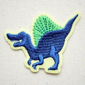 ワッペン スピノサウルス 恐竜シルエット HE322-HE30 アイロン ブランド 通販 アップリケ ブレザー シャツ エンブレム アルファベット イニシャル ミリタリー 入園 名前 キャラクター SSS