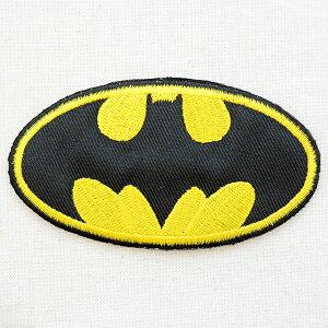 ロゴワッペン Batman バットマン キャラクター LJW-013 アイロン アップリケ パッチ アルファベット エンブレム 名前 ミリタリー 車 ディズニー ワッペン