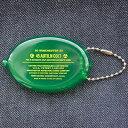 ラバーコインケース 45 Auto.N Colt(クリアグリーン) RCC-003 小銭入れ,キーホルダー,アメリカ,アメリカ雑貨,シリコン…