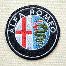 ワッペン アルファロメオ Alfa Romeo LFW-003 ワッペン アイロン ブランド 通販 アップリケ ブレザー シャツ エンブレム アルファベット イニシャル ミリタリー 入園 名前 キャラクター
