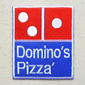 フードロゴワッペン Domino Pizza ドミノピザ アメリカ LJW-150 ワッペン アイロン ブランド 通販 アップリケ ブレザー シャツ エンブレム アルファベット イニシャル ミリタリー カンパニー 名前 キャラクター