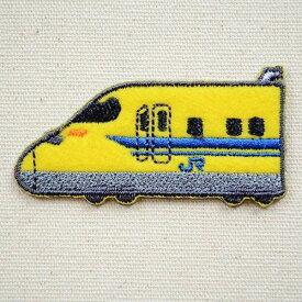 鉄道/電車 トレインシールワッペン 923形T5編成ドクターイエロー TR381-TR901 アイロン アップリケ パッチ アルファベット エンブレム 名前 ミリタリー 車 ディズニー ワッペン