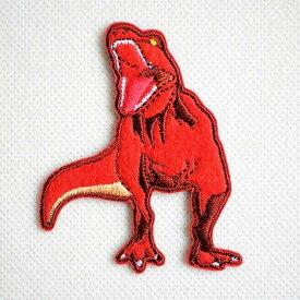 ワッペン ティラノサウルス 恐竜 RM401-17744 アイロン ブランド 通販 アップリケ ブレザー シャツ エンブレム アルファベット イニシャル ミリタリー 入園 名前 キャラクター