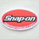 ロゴワッペン Snap-on スナップオン LGW-081 アイロン アップリケ パッチ アルファベット エンブレム 名前 ミリタリー 車 ディズニー ワッペン